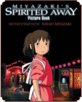 miyazakis-spirited-away-picture-book