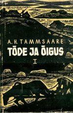220px-Tõde_ja_õigus_(1964)